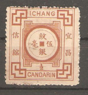 Timbre De 1893/94 ( China Local Post - Ichang  / Candarin ) - Chine
