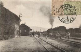 Syrie - Damas - La Gare Médan - Syrie