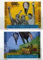 Ref. 104535 * NEW *  - CAMEROUN . 1979. ATLANTIC CROSSING BY BALLOON . TRAVESIA DEL ATLANTICO EN GLOBO. - Cameroun (1960-...)