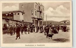 52199699 - Skopje  Uskub - Mazedonien