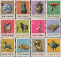 Ref. 583255 * NEW *  - CHINA. People's Republic . 1973. HANDICRAFTS. ARTESANIA - Nuovi