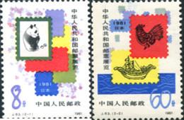 Ref. 29953 * NEW *  - CHINA. People's Republic . 1981. EXPOSICION DE SELLOS CHINOS EN JAPON - 1949 - ... República Popular