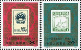 Ref. 604910 * NEW *  - CHINA. People's Republic . 1983. EXPOSICION FILATELICA NACIONAL - PEQUIN-83 - 1949 - ... República Popular