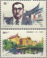 Ref. 595650 * NEW *  - CHINA. People's Republic . 1984. FAMOUS PEOPLE. PERSONAJE - 1949 - ... República Popular