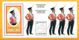 Ref. 302574 * NEW *  - CISKEI . 1986. MILITARY UNIFORMS. UNIFORMES MILITARES - Ciskei