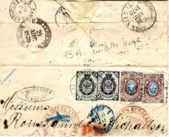 1870- Half Letter From Moscou Affr.  Y & T  N°19 A  Fond V +  N°20 A  , N°21 A X - 1857-1916 Empire
