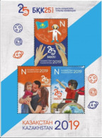 Kazakhstan 2019.Souvenir Sheet.25 Years Of Kazakhstan Signing The Convention On The Rights Of The Child. - Kazakhstan