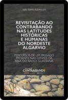 Portugal 2018 Alcoutim Revisitação Ao Contrabando Raia Do Baixo Guadiana Festival Contrabando Sanlúcar - Ohne Zuordnung