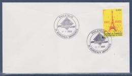 = Bicentenaire Chambre Commerce Et Industrie De Paris Philatélie Bordeaux 17.11.03 N°3545 Tour Eiffel Avec Silhouettes - Storia Postale