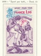 PIA - FRAN -1978: Sport Per Tutti   - (Yv 2020) - Francobolli
