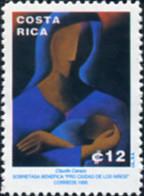 Ref. 314500 * NEW *  - COSTA RICA . 1995. SOBRETASA BENEFICA PRO CIUDAD DE LOS NI�OS - Costa Rica