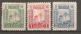 3 Timbres De 1893/96 ( China Local Post - Chefoo ) - Nuevos