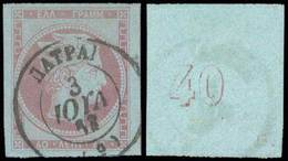 O Lot: 39 - Timbres