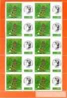 FRANCE - YT N° 3569A - Feuille - Neuf ** - MNH - Gepersonaliseerde Postzegels