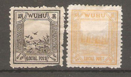 2 Timbres De 1894 ( China Local Post - Wuhu ) - Ongebruikt