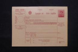 SERBIE - Bulletin D'Expédition De Colis Postal Non Circulé - 45621 - Serbia