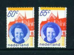 NETHERLANDS  -  1980  Installation Of Queen Beatrix  Unmounted Mint - Period 1980-... (Beatrix)