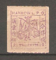 Timbre De 1893/96 ( China Local Post - Hankow ) - China