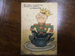 Une Caricature Rare Arrosée D'un Bakpolygraph Années 1921 RRRRR - Humor