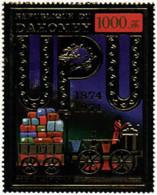 Ref. 59376 * NEW *  - DAHOMEY . 1974. CENTENARY OF UNIVERSAL POSTAL UNION. CENTENARIO DE LA UNION POSTAL UNIVERSAL - Benin – Dahomey (1960-...)