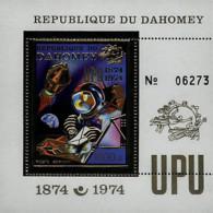 Ref. 61282 * NEW *  - DAHOMEY . 1974. CENTENARY OF UNIVERSAL POSTAL UNION. CENTENARIO DE LA UNION POSTAL UNIVERSAL - Benin – Dahomey (1960-...)