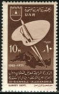 Ref. 189494 * NEW *  - EGYPT . 1961. 4th ARTS BIENNIAL OF ALEXANDRIE. 4 BIENAL DE ARTE DE ALEJANDRIA - Nuevos