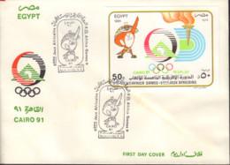 Ref. 381813 * NEW *  - EGYPT . 1991. 5th AFRICAN GAMES IN CAIRO. 5 JUEGOS AFRICANOS EN EL CAIRO - Ägypten