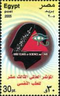 Ref. 196541 * NEW *  - EGYPT . 2005. 23 CONGRESO MUNDIAL DE LA PSIQUIATRIA - Egipto