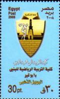 Ref. 221057 * NEW *  - EGYPT . 2008. 100th ANNIVERSARY OF EL CAIRO UNIVERSITY. 100 ANIVERSARIO DE LA UNIVERSIDAD DE EL C - Egipto
