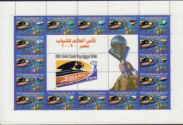 Ref. 368449 * NEW *  - EGYPT . 2009. EGYPT WORLD CUP-2009. COPA DE DEL MUNDO DE EGIPTO-2009 - Egipto