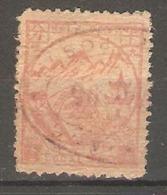 Timbre De 1895 ( China Local Post - Kewkiang ) - China