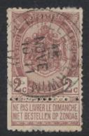 "Fine Barbe - N°55 Obl Relais ""Villers-Perwin""  / COBA : 25. Mal Dentelé - 1893-1900 Schmaler Bart"