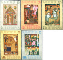 Ref. 312068 * NEW *  - ETHIOPIA . 1971. PAINTING. PINTURA - Etiopía