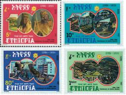 Ref. 45110 * NEW *  - ETHIOPIA . 1987. CENTENARY OF ADDIS  ABEBA. CENTENARIO DE ADDIS ABEBA - Etiopía