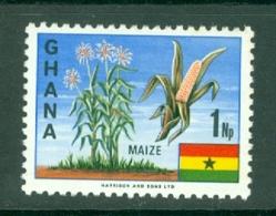 Ghana: 1967   Pictorial - New Currency   SG460   1np   MH - Ghana (1957-...)