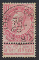 """Fine Barbe - N°58 Obl Relais """"Op-itter"""" / COBA : 8 - 1893-1900 Schmaler Bart"""