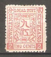Timbre De 1894 ( China Local Post - Kewkiang ) - Chine