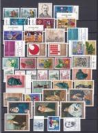 Jugoslawien - 1970/71 - Sammlung - Postfrisch - 25 Euro - 1945-1992 Sozialistische Föderative Republik Jugoslawien