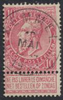 "Fine Barbe - N°58 Obl Relais ""Kemmel"". TB / COBA : 12 - 1893-1900 Schmaler Bart"