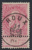 "Fine Barbe - N°58 Obl Simple Cercle ""Roux"" - 1893-1900 Barbas Cortas"