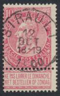 """Fine Barbe - N°58 Obl Simple Cercle """"Sirault"""" - 1893-1900 Barbas Cortas"""
