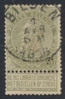 "Fine Barbe - N°59 Obl Simple Cercle ""Bilsen"" / Défaut - 1893-1900 Schmaler Bart"
