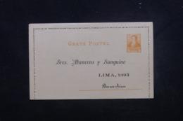 ARGENTINE - Entier Postal Commercial Non Circulé - L 45622 - Ganzsachen