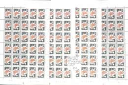NN - D - [99709]TB//**/Mnh-NN - Congo Belge 1960 - N° 365-FR, Nid D'Abeille Les 4 N° De Planches En Feuilles Complètes - Belgisch-Kongo