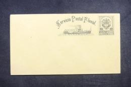 COLOMBIE - Entier Postal Du Service Postal Fluvial Non Circulé - L 45626 - Colombia