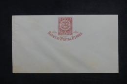 COLOMBIE - Entier Postal Du Service Postal Ferroviaire Non Circulé - L 45627 - Colombia