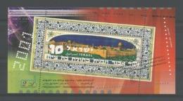 Israel 2001 Jerusalem Exhibition S/S Y.T. BF 64 (0) - Blokken & Velletjes
