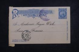 BOLIVIE - Entier Postal Commercial De Cochabamba Pour La France En 1894 - L 45629 - Bolivie