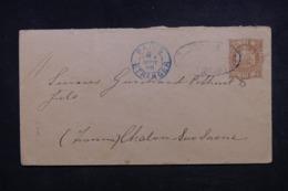 BOLIVIE - Entier Postal  Pour La France En 1896 - L 45632 - Bolivie