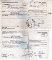Yugoslavia - Document - 2 Tip - Receipt - Postmark : Skopje - - 1945-1992 Repubblica Socialista Federale Di Jugoslavia